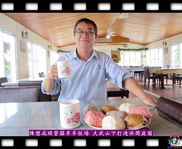 20140414-陳懋成經營囍羊羊牧場-大武山下打造休閒庭園1
