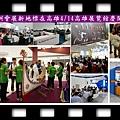 20140414-亞洲會展新地標 - 高雄展覽館盛大開幕3