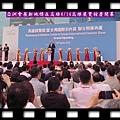 20140414-亞洲會展新地標 - 高雄展覽館盛大開幕5