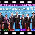 20140414-亞洲會展新地標 - 高雄展覽館盛大開幕