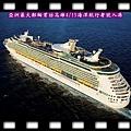 20140414-亞洲最大郵輪首訪高雄0415海洋航行者號入港