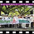 20140414-橋頭糖廠0413「醫起來健走」2