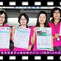 20140416-屏東就業中心協助徵才0416-17提供120工作