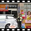 20140416-屏東衛生局防治登革熱0414扶輪社贈防疫專車1