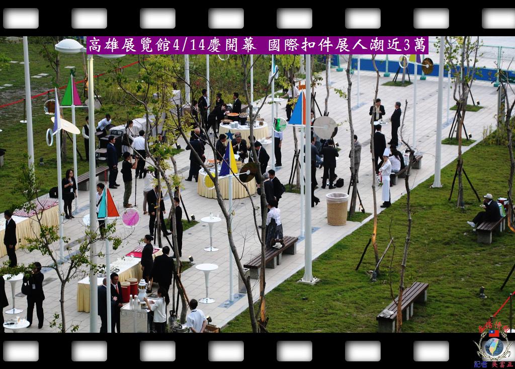 20140415-高雄展覽館開幕首日人潮近3萬02