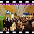 20140415-高雄展覽館開幕首日人潮近3萬01