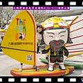 20140417-大鵬灣帆船系列活動0426濱灣公園熱鬧登場3