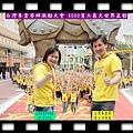 20140418-台灣麥當勞辦激勵大會-4000員工義大世界互動1