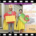 20140421-台灣世界展望會助弱勢0419親子造型走秀登場3