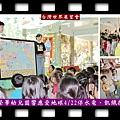 20140422-榮華幼兒園響應愛地球0422停水電、飢餓捐