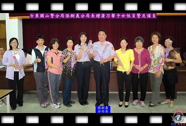 20140509-台東關山警分局張樹義分局長贈康乃馨予女性員警及僱員