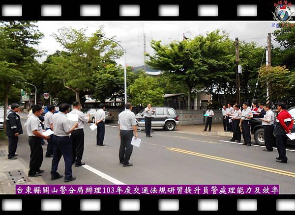 20140510-台東縣關山警分局辦理103年度交通法規研習提升員警處理能力及效率2