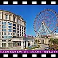 20140512-2014台北國際觀光博覽會0523~0526台北世貿一館搶義大世界好康01