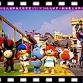 20140512-2014台北國際觀光博覽會0523~0526台北世貿一館搶義大世界好康03