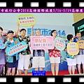 20140514高雄市旅行公會2014高雄國際旅展0516~0519高雄展覽館1
