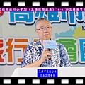 20140514高雄市旅行公會2014高雄國際旅展0516~0519高雄展覽館2