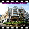 20140514-2014高雄國際旅展0516-0519米堤大飯店送好康1