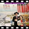 20140517-美國在台協會「我的美國夢幻假期」02
