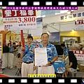 2014高雄市旅行公會國際旅展開展兩天已破10萬人次2