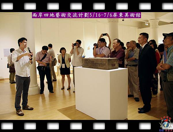 20140517-屏東美術館兩岸四地0516聯展2