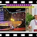 20140519-林政陞師傅獲FHA新加坡國際廚藝競賽金銀牌01