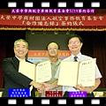 20140519-大榮中學與航空事務教育基金會合作簽約1