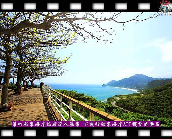 20140523-東海岸旅遊達人募集活動0