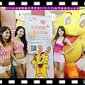 20140525-2014台北國際觀光博覽會0523-0526金門酒廠愛心公益
