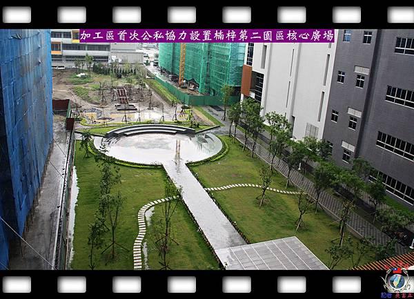 20140530-加工區首次公私協力設置楠梓第二園區核心廣場