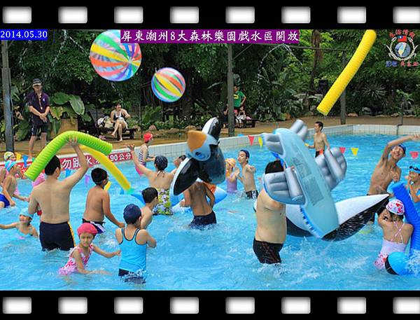 20140530-屏東潮州8大森林樂園戲水區開放