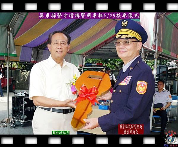 20140530-屏東縣警方增購警用車輛0529授車儀式01