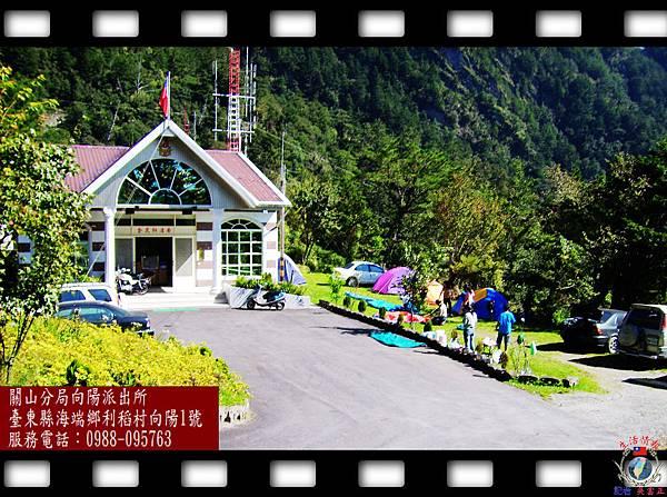 20140602-台東關山警、消及山青高山救援02