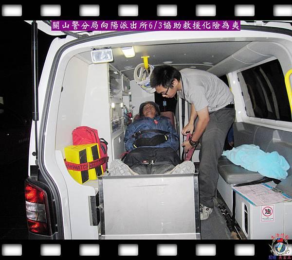 20140605-關山警分局向陽派出所0603協助救難