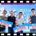 20140623-2014秀姑巒溪鐵人三項競賽0622花蓮秀姑巒溪遊客中心展開1