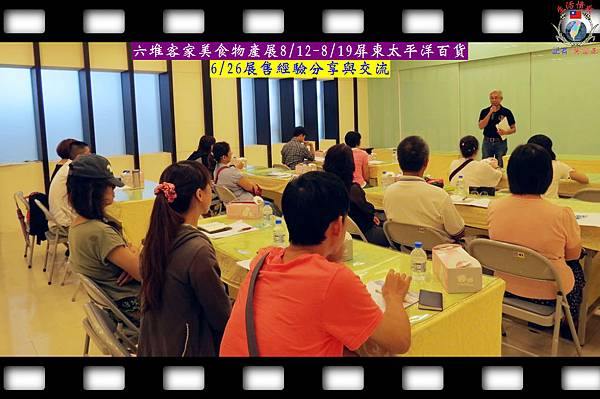 20140628-屏東六堆客家美食物產展0812-0819太平洋百貨