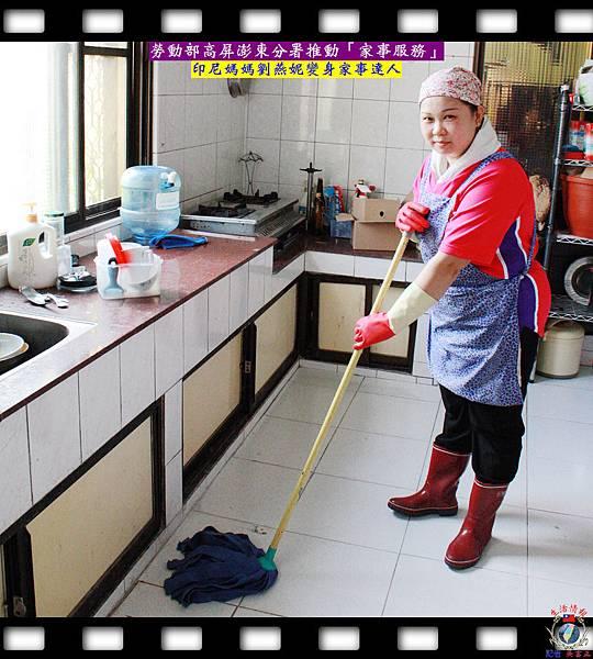 20140630-勞動部高屏澎東分署推動「家事服務」-印尼媽媽變身家事達人