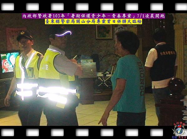 20140702-「暑期保護青少年-青春專案」