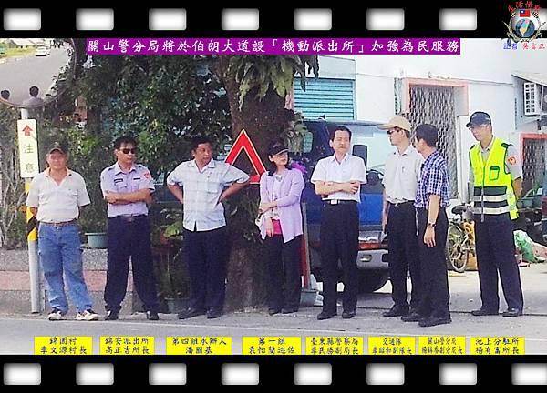 20140716-關山警分局將於伯朗大道設「機動派出所」加強為民服務