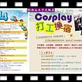 20140719-劍湖山王子大飯店02