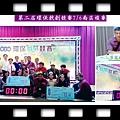 20140830-「劇在一起愛地球」 第2屆環保戲劇競賽決賽01