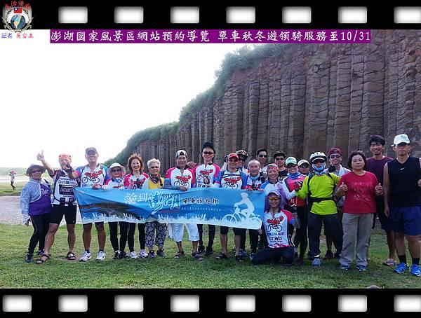 20140911-澎湖秋冬單車遊