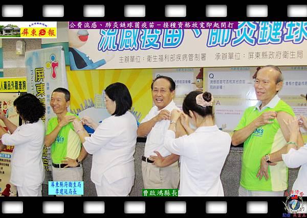 20141005-公費流感、肺炎鏈球菌疫苗-接種資格放寬即起開打01