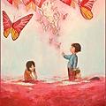 童想 - 我們眼中的世界