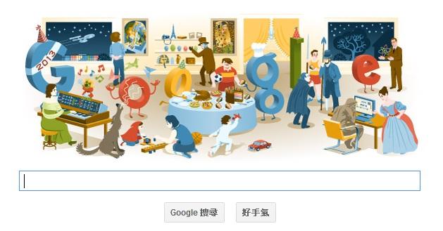 google─跨年倒數