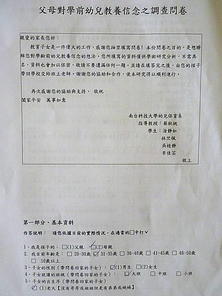 P6690210.JPG