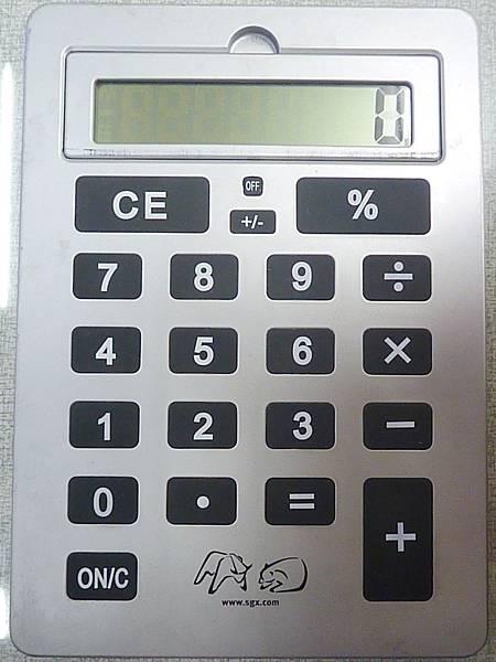 P6950089.JPG