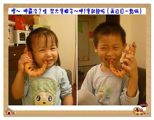 P6970028.1.jpg