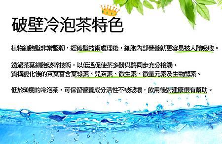 美食網,減肥產品, 台灣伴手禮網友推薦, 排毒食品