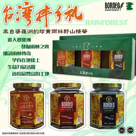 美食網,咖啡, 台灣伴手禮網友推薦, 排毒食品