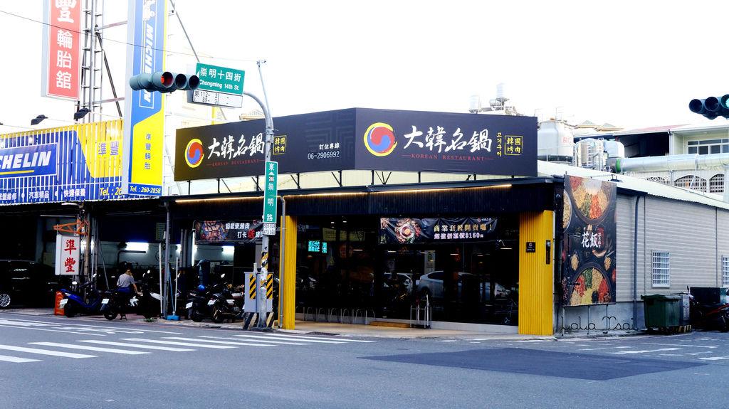_DSC3949_副本.jpg